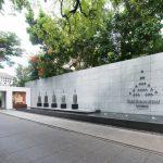 sukhothai-hotel-entrance